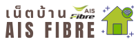 AIS Fibre Package